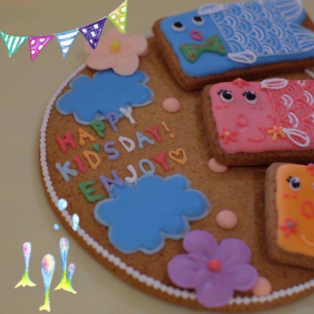Happy Kid's day アイシングクッキー