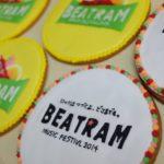 BEATRAM アイシングクッキー